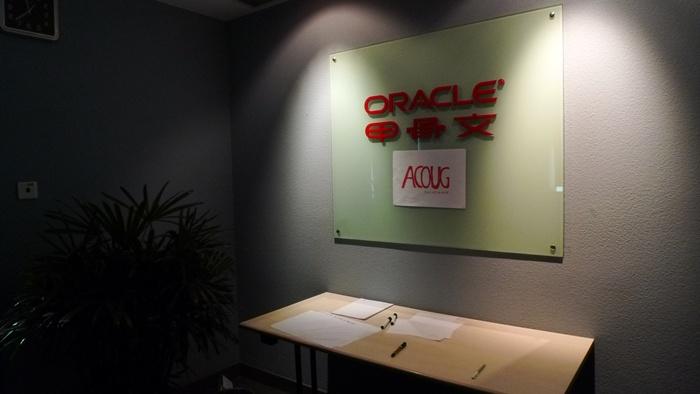 ACOUG@Oracle.JPG