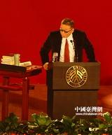 李敖北京演讲