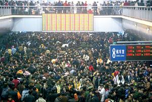 Beijing.Railway.Station.jpg