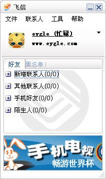 China.Mobile.jpg
