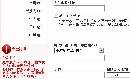 MSN.Full.Again.jpg