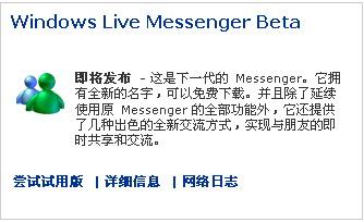 Msn.Live.Inv.jpg