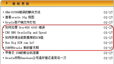 Chinaitlab的更新列表