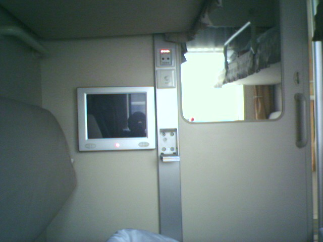 火车的车厢