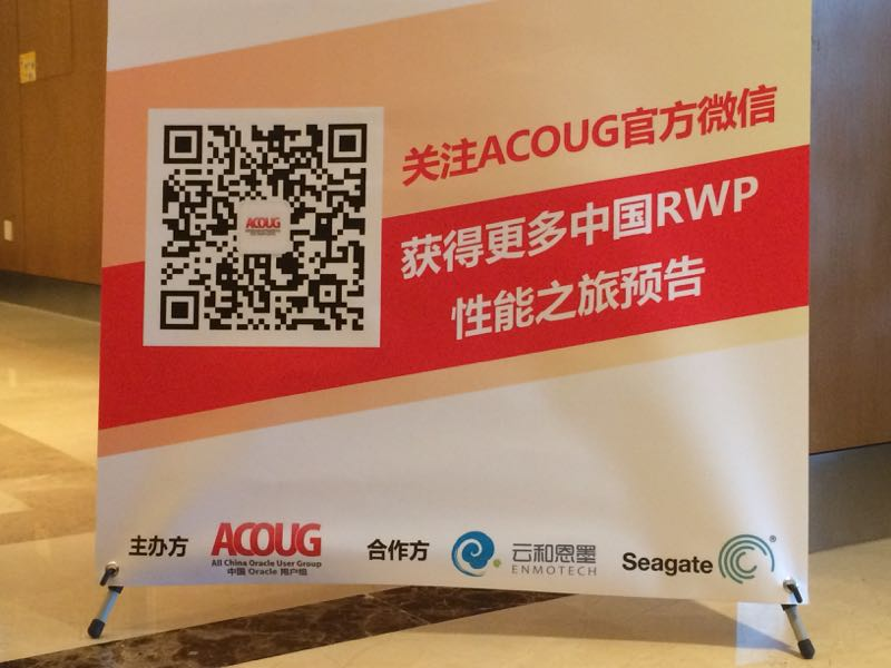 rwp-sponsor.jpg