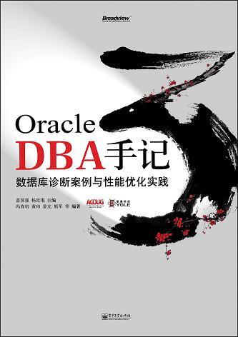 DBANoteBook3.JPG