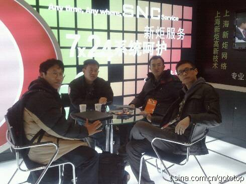 http://www.eygle.com/blog/images/OOW-Eygle-Kamus-Ora-600-Yangtingkun.jpg
