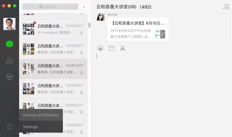WxBack01.jpg