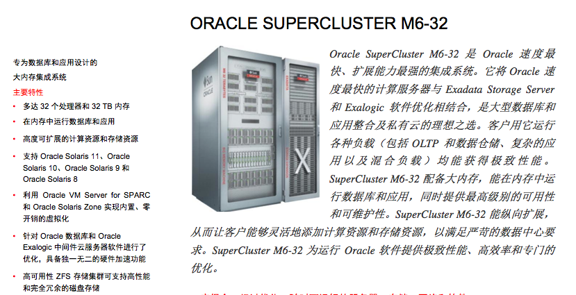 supercluster632.png